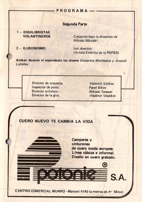 1986-circo de moscu0003