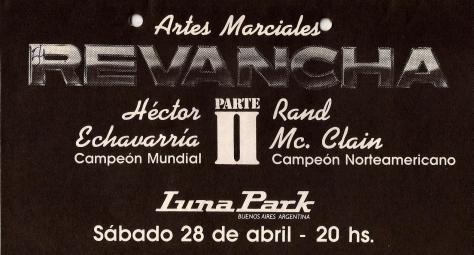 1990-artes marciales-revancha0001