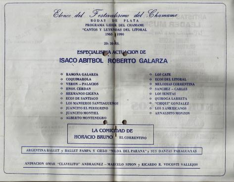 1990-festival del chamame0002