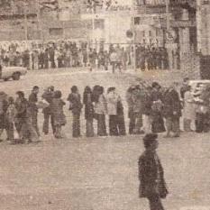 1976-fotos-veloriodebonavena-elgrafico2-6-0004