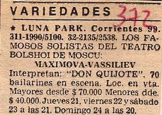 1982-anuncio-don-quijote-cronica