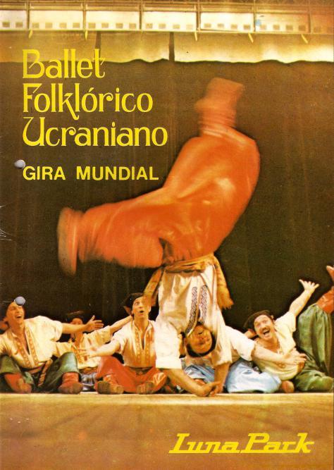 1983-balletucraniano